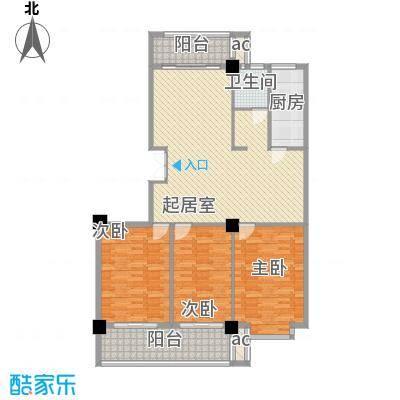 日月花园146.32㎡D3#楼B户型3室2厅1卫1厨