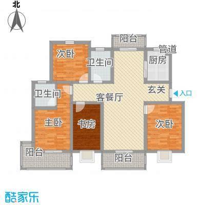 申城名贵苑156.46㎡U户型4室2厅2卫