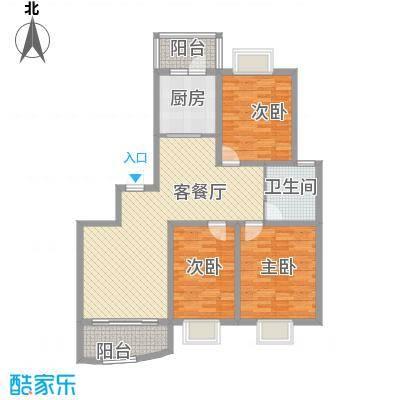 明珠万福家园124.36㎡q-1户型3室2厅1卫1厨