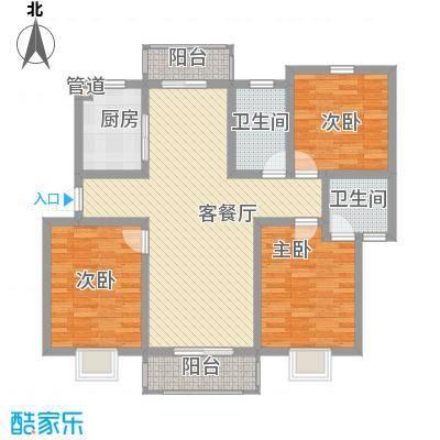 申城名贵苑128.00㎡R户型3室2厅2卫