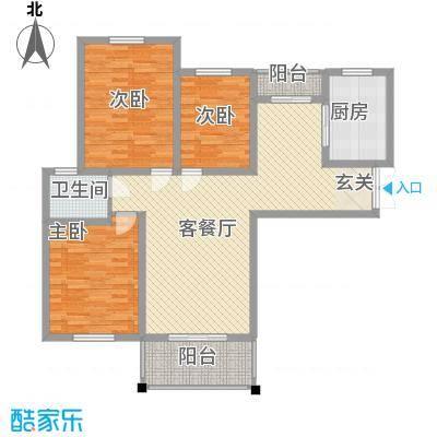 弘达名筑128.73㎡A户型3室2厅1卫1厨