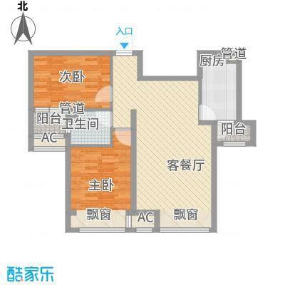 东亚世纪城・凯旋公元2.88㎡3户型2室2厅1卫1厨