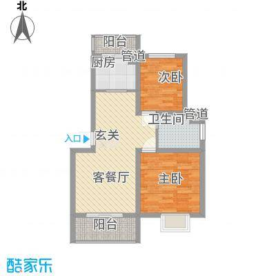 常工尚城国际83.54㎡A户型2室2厅1卫