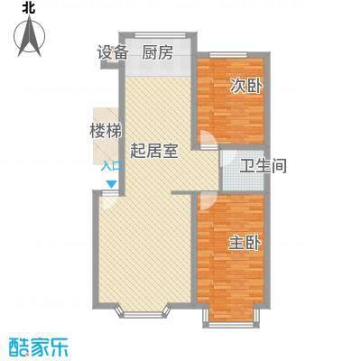 西河花苑J户型2室2厅1卫1厨