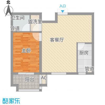 枫丹白露77.27㎡19#B户型1室2厅1卫1厨