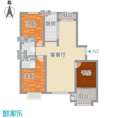 枫丹白露133.20㎡一期10#标准层B户型3室2厅2卫1厨