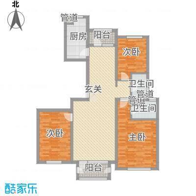 赵都华府134.43㎡H户型3室2厅