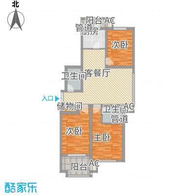 枫丹白露131.23㎡一期8号楼标准层A户型3室2厅2卫1厨