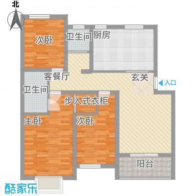 繁华里114.34㎡D户型3室2厅2卫1厨