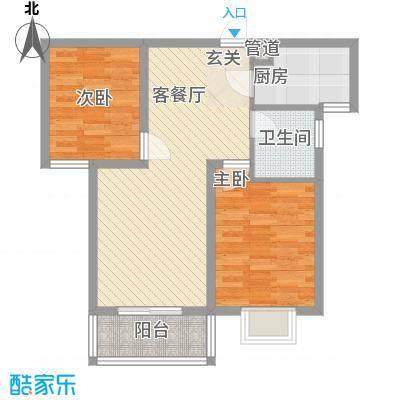 旺族雅苑E2户型