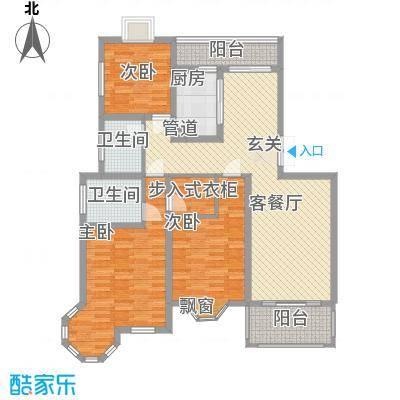 华夏丽景145.00㎡户型3室2厅2卫1厨