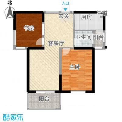 华夏丽景87.00㎡户型2室2厅1卫1厨