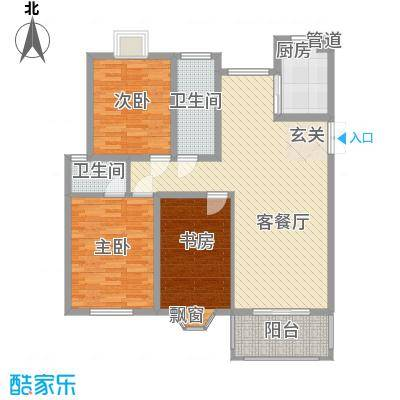 华夏丽景127.00㎡户型3室2厅2卫1厨