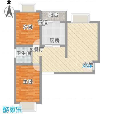 龙宇国际新城2.00㎡A户型2室2厅1卫1厨