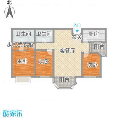 尚书苑二期3-C户型