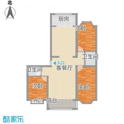 兰溪花园14.40㎡B户型3室2厅2卫1厨