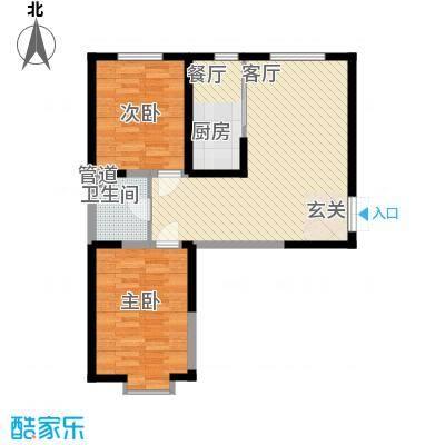 北大恒苑B4户型2室2厅1卫1厨