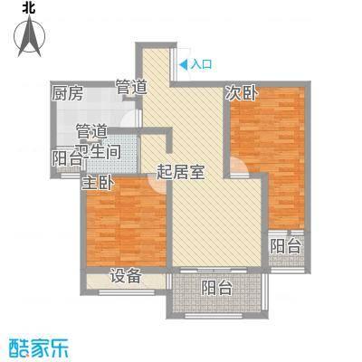 海泰尚城国际124.00㎡二期高层B户型2室2厅1卫