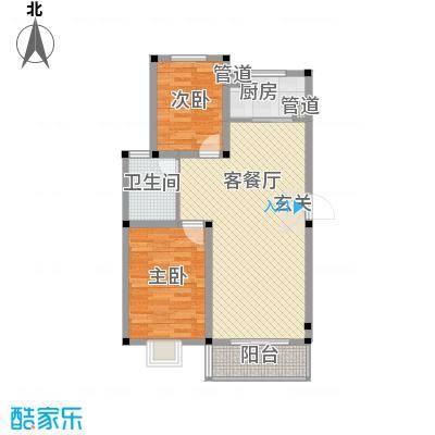 祥云北海公寓4.00㎡洋房B户型2室2厅1卫1厨