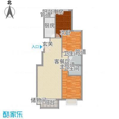 H阳光雅居123.67㎡B户型3室2厅2卫1厨