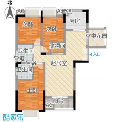蓝岳首府128.80㎡A户型3室2厅2卫
