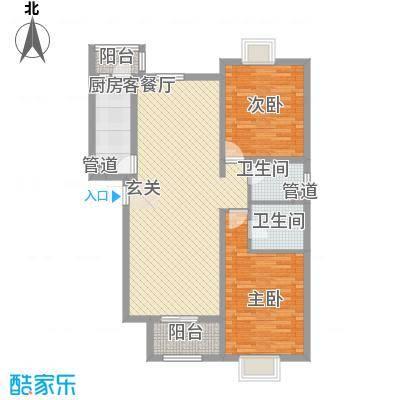 山水文苑115.80㎡户型2室2厅1卫1厨