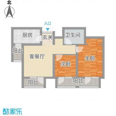 日月天地广场8.20㎡B户型2室2厅1卫1厨