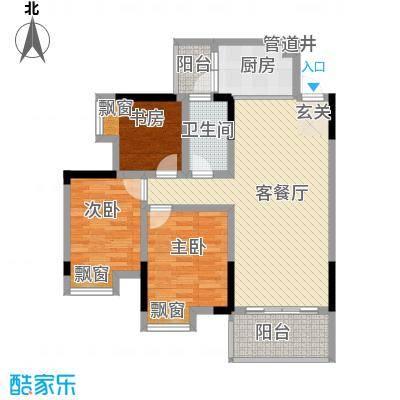 江与城85.82㎡B1户型3室2厅1卫1厨