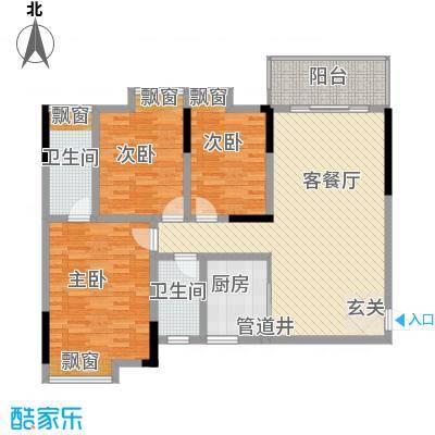 江与城122.67㎡D1户型3室2厅2卫1厨
