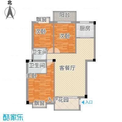 盛祥现代城115.20㎡26#楼B户型3室2厅2卫1厨