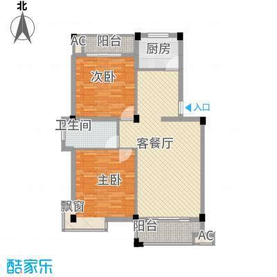 盛祥现代城3.60㎡1#A户型2室2厅1卫1厨