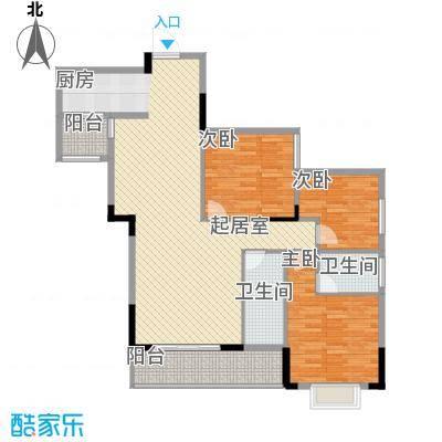 桂林独秀苑117.31㎡13栋D户型3室2厅2卫1厨