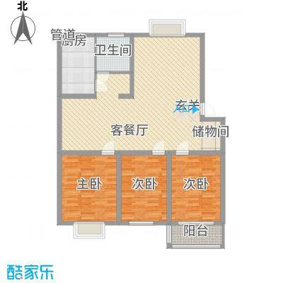 香江花园127.66㎡C3户型3室2厅1卫1厨