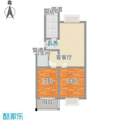 香江花园87.40㎡A1户型2室2厅1卫1厨