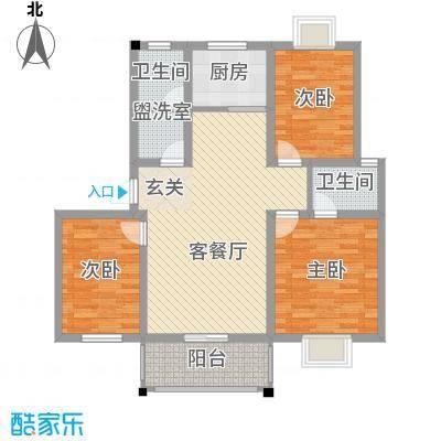 碧溪玫瑰园118.00㎡D2户型3室2厅2卫