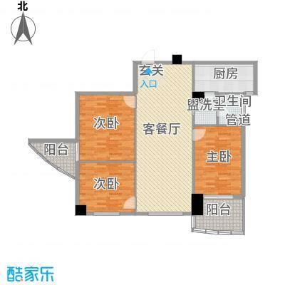 康鹏大厦152.72㎡E户型3室2厅1卫1厨