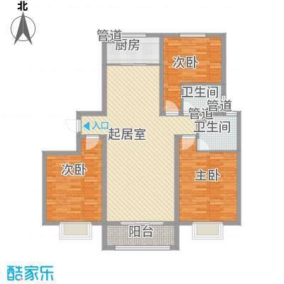 枫景华庭136.71㎡8#栋户型3室2厅2卫