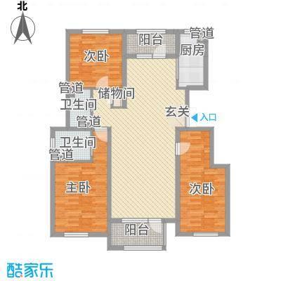 赵都华府133.60㎡K户型3室