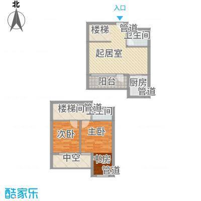 枫景华庭112.16㎡C户型2室2厅1卫1厨