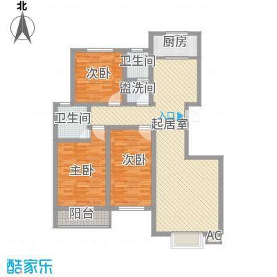 枫景华庭138.00㎡十号楼L户型3室2厅2卫1厨