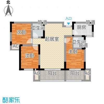 枫景华庭114.48㎡I户型3室2厅2卫1厨