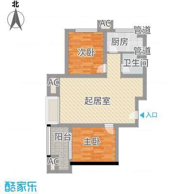 名仕公馆83.18㎡两居户型2室2厅1卫1厨