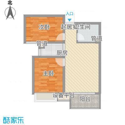 枫景华庭73.33㎡K户型2室2厅1卫1厨