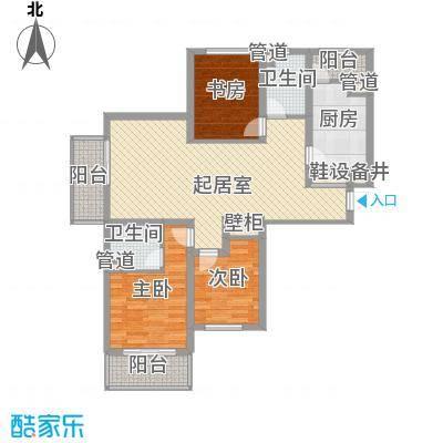 枫景华庭123.67㎡A户型3室2厅2卫1厨