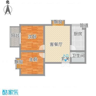 百家新城2号楼A户型