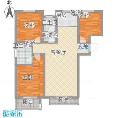 水岸名都二期123.00㎡2#A户型3室2厅2卫