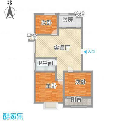 宝龙花园118.00㎡1#-A户型3室2厅1卫1厨