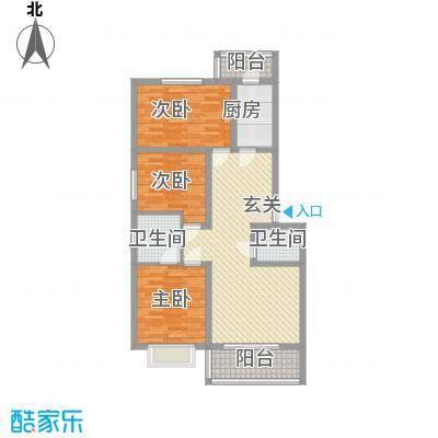江泉・富力城114.50㎡A户型3室2厅2卫