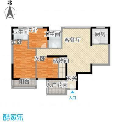 连城别苑四期147.00㎡1#楼A4户型3室2厅2卫1厨