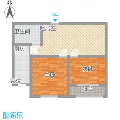 瑞和园77.87㎡标准层B3户型2室2厅1卫1厨